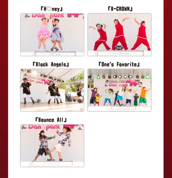 junior_04.jpg